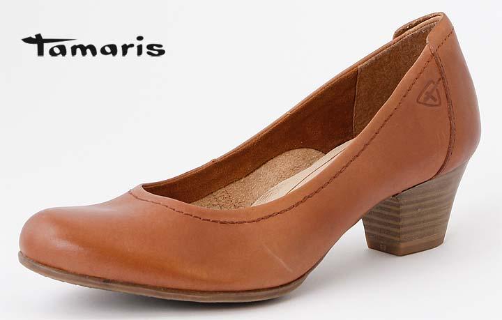 Tamaris Damen Schuhe uts blog