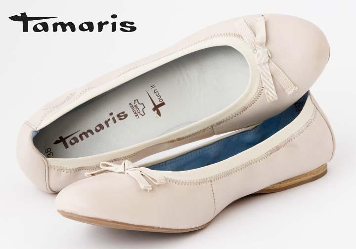 tamaris ballerinas frisch eingetroffen uts blog. Black Bedroom Furniture Sets. Home Design Ideas
