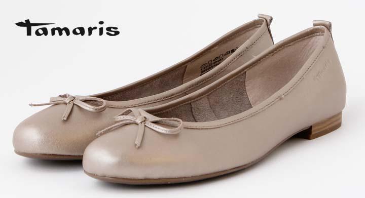 Tamaris Ballerina uts blog