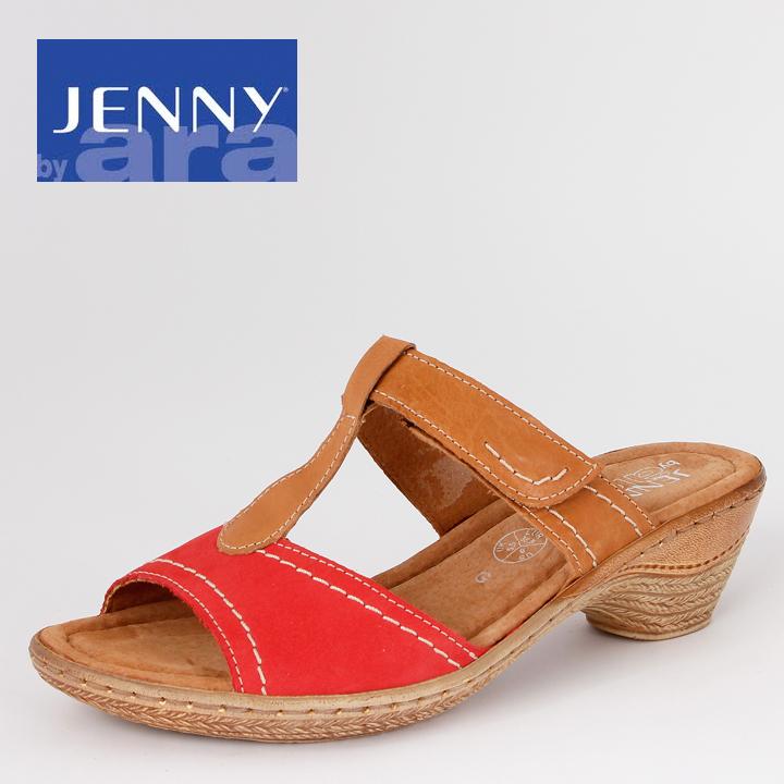 Jenny Pantolette Aruba braun rot 5375907