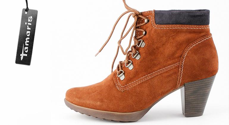 tamaris ankle boots news uts blog. Black Bedroom Furniture Sets. Home Design Ideas